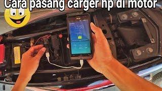 Cara memasang carger hp di motor - mudah gag ribet