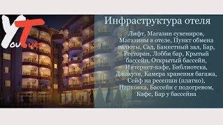 Туры в Katya (ex. Krizantem Katya; Justianiano Sunrise) 5*, Аланья, Турция