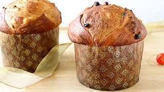 Italian Panettone - 100% homemade Christmas sweet bread