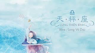 [Vietsub] Cung Thiên Bình - 天秤座 | Long Vũ Dực (nhạc hoa)