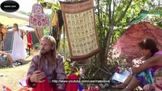 Георгий Левшунов (Иван Царевич) - Духовные уроки человека с 1 до 49 лет
