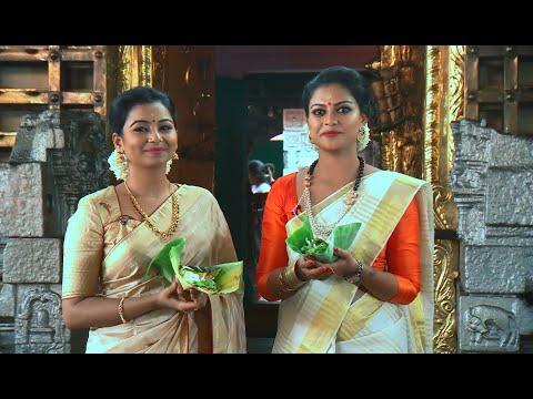 Ambalappuzha paalpayasam with Anusree & Mridula Murali I Mazhavil Manorama