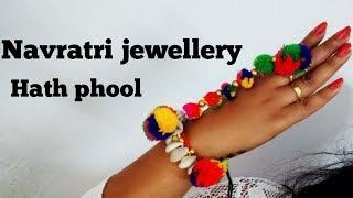 Navratri jewellery| hand chain | hath phool |Navratri jewellery,garba jewellery, | pompom Bangles
