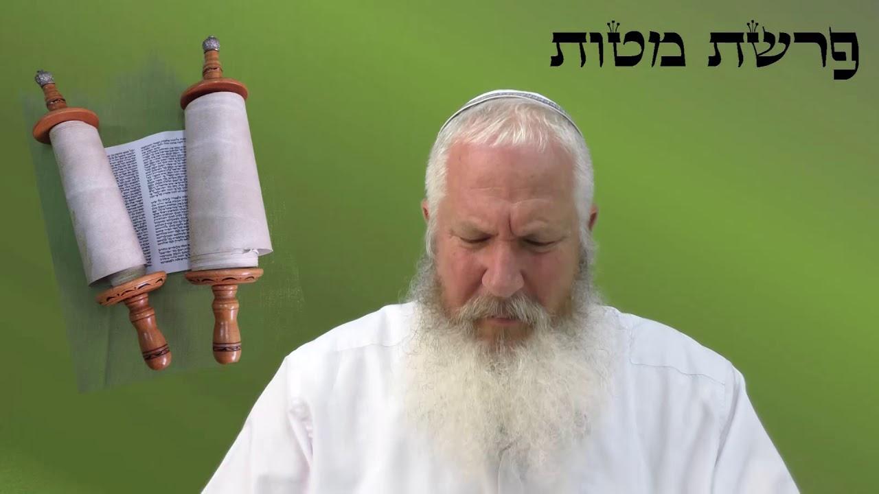 רגע של פרשה עם הרב אילן צפורי פרשת מטות