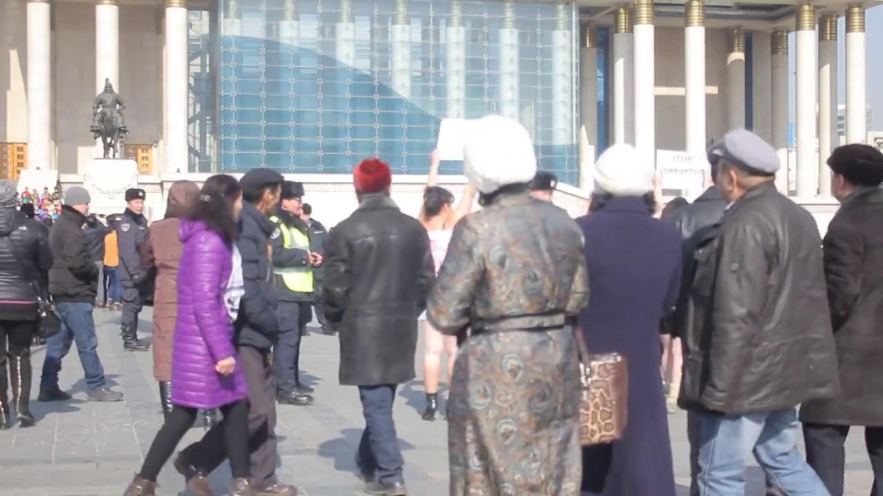 8 марта в Монголии. Протест