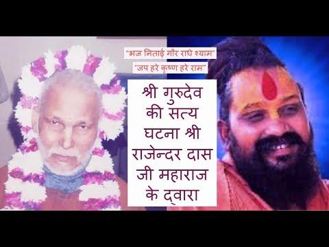 Video - https://youtu.be/uITFVDziVUE          वृन्दावन के परम संतो की कथा ।।          www.jugalbharat.com     pl contact for flower decoration in all india