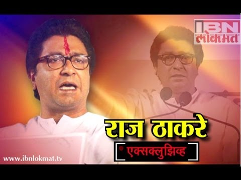 Raj Thackeray Full Interview with Rajdeep Sardesai