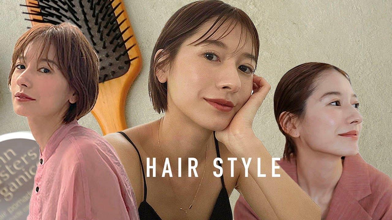 【ヘアアレンジ】簡単に垢抜けるヘアスタイリング術をわかりやすく3つ紹介します!