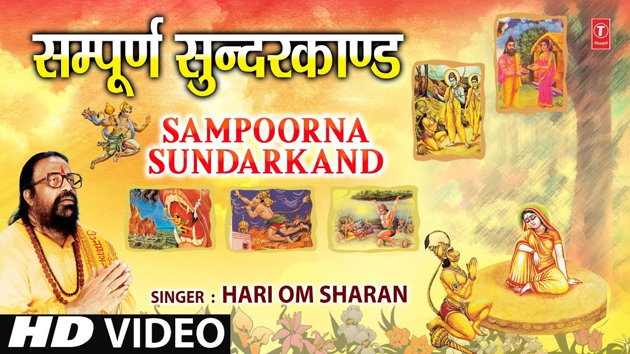 Jai Jai Sunder Kand 3 Movie Download In Hindi Hd