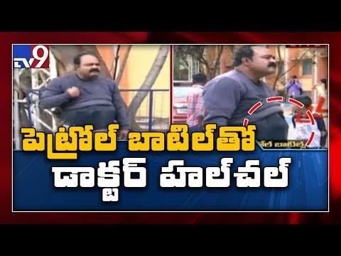 Corona effect in Gandhi : Doctor Vasanth వీరంగం - TV9