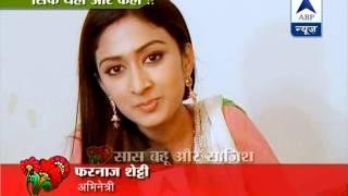 Ranvi shows love for Gunjan