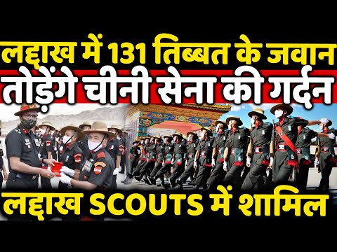 Indian Army Get 131 Young Soldier After Their Training At Ladakh Scouts Regimental Centre ?