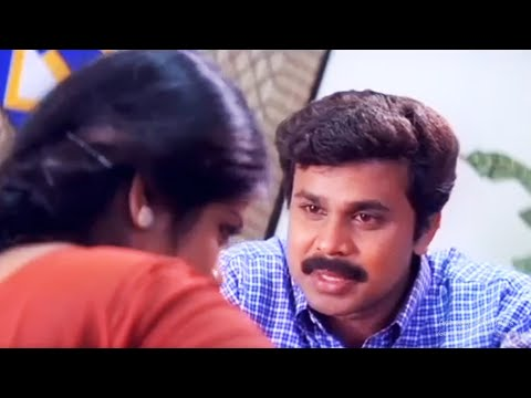 Malayalam Latest Movie Comedy Scene 2017 | | New Malayalam Full Movie Release 2017