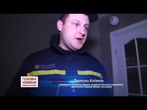 Телеканал Ексклюзив: Рятувальники проти готельєрів