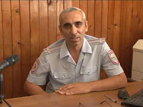 Паспорт гражданина Республики Абхазия