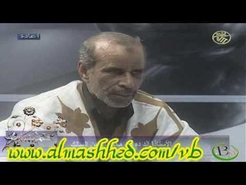 Deda med lemin y Cheikh tv mauritanie