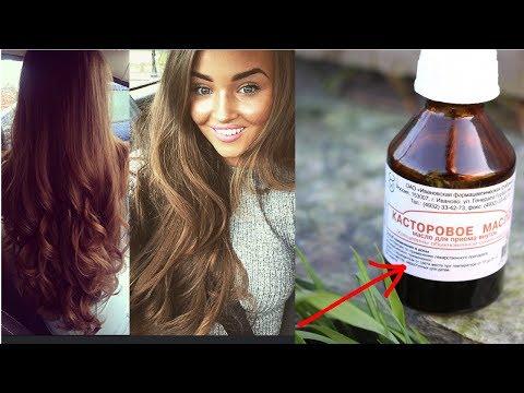 Маски для волос с касторовым маслом в домашних условиях для роста волос