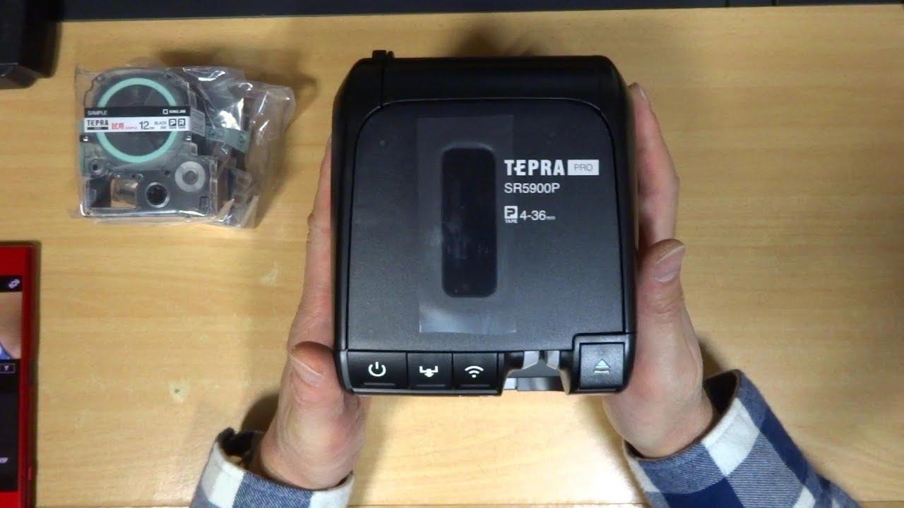 Sr5900p テプラ