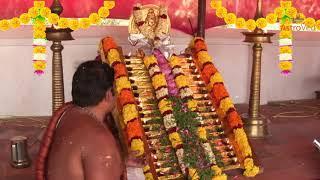 Makara Jyothi 2020 Ceremonies: Padi Pooja - 18 Steps Pooja