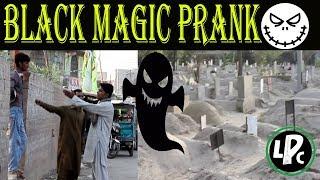 Black Magic Prank | Prank in Pakistan | Lahori pop corn | lpc 2018