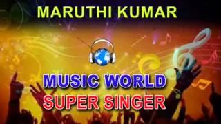 Abhi ja Abhi ja Karaoke by Maruthi Kumar