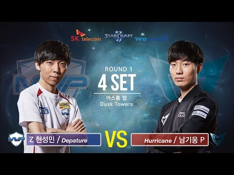 [SPL2016] DeParture(MVP) vs Hurricane(Samsung) Set4 Dusk Towers -EsportsTV, Starcraft 2