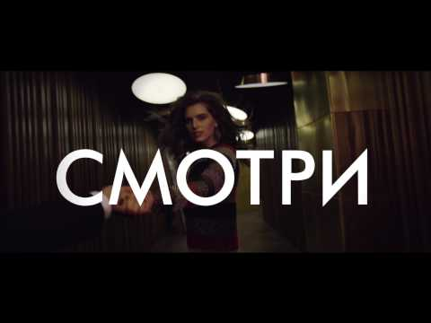 cinema self promo
