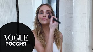 Наталья Чистякова Ионова Глюк oZa о любимой косметике для ухода и повседневном макияже