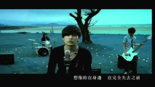 Jay Chou 周杰倫【不能說的祕密 Secret】-Official Music Video thumbnail