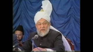 Question Answer Session - 18 November 1995 Part 1 (English)