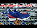 {Wholesale/Retail} Branded Shoes Slippers {puma,adidas,reebok,vans,nike, football shoes)