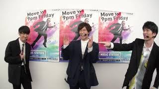 【Snow Man】9/4放送コメント動畫