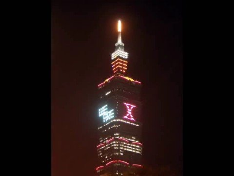 X JAPAN - WE ARE X in TAIPEI 101 (My Photos)
