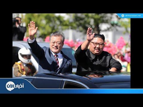 موكب لزعيمي الكوريتين قبل إجراء محادثات  - نشر قبل 4 ساعة