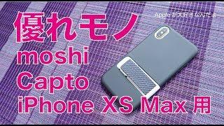 QimoshiCaptoiPhone XS max