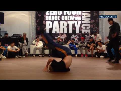 World Bboy Classic 2018 Taiwan | Top 8 | TC vs Too Be Real KeeLung