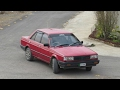 Pakistan Nissan Sunny 1986 Auto Gear B12 Coupe Sedan Car │ Japan Imported │ JDM ©™