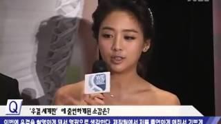 [SSTV報導]記者會《世界版我們結婚了》吳映潔篇