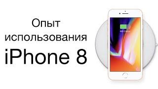 Обзор iPhone 8 (стоит ли он своих денег?)