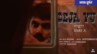 Deja Vu Malayalam Short Film   Sivas Ramar   Syam Kumar S   Yadav Krishna