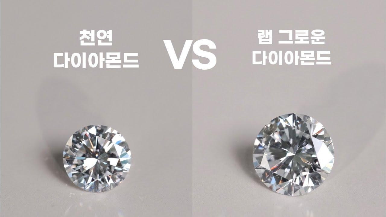 랩그로운 다이아몬드? 주얼리 전문가 도나앤디가 정확하게 알려드릴게요! All about Lab Grown Diamond by Dona & D.