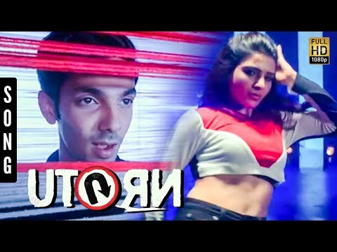 U Turn - The Karma Theme Song   Review & Reaction   Samantha, Anirudh