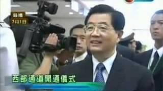 香港入境處職員用普通话秒杀涛哥