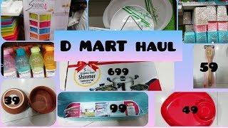 🙂🙂   D Mart tour and Haul   🙂🙂