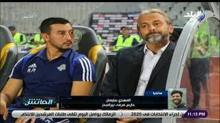 الماتش مع هاني حتحوت 17/8/2019