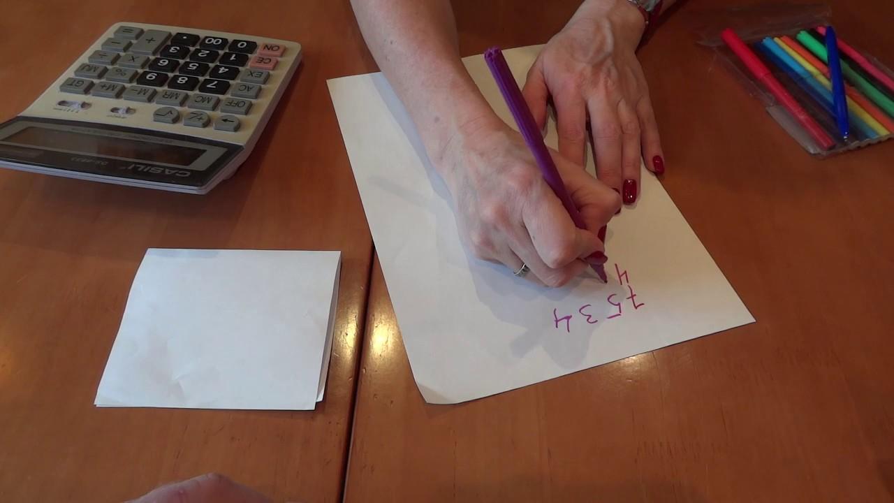 Лютая загадка-огонь ! Учитель математики убьётся об стену !!!