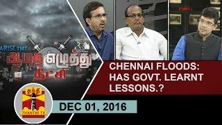 Aayutha Ezhuthu Neetchi 01-12-2016 Chennai Floods – Has govt Learnt lessons..? – Thanthi TV Show