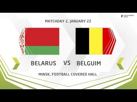 Development Cup - 2018. Belarus - Belgium