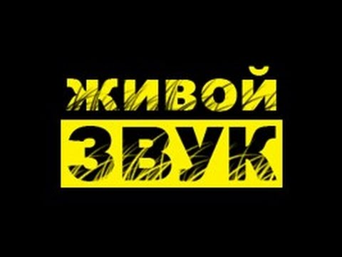 Devils children - Владивосток 2000 ( Cover на Мумий троль )