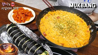 "Real Mukbang:) Creamy ""Rose Shinramyun"" (ft.Gimbap, Egg Tart) ★ Super Easy Recipe!!"